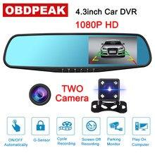 4.3 ''câmera de carro lente dupla, dvr, câmera traseira, câmera veicular, gravador de vídeo fhd 1080p camcorde visão noturna
