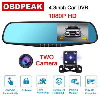 4.3''Dual Lens Car Camera Auto DVR Rearview Mirror Dash Cam Cars DVRs Recorder Video Registrator FHD 1080P Night Vision Camcorde image