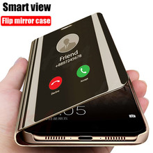 Mirror Flip Case for Huawei Y5 2019 Clear View Smart Leather