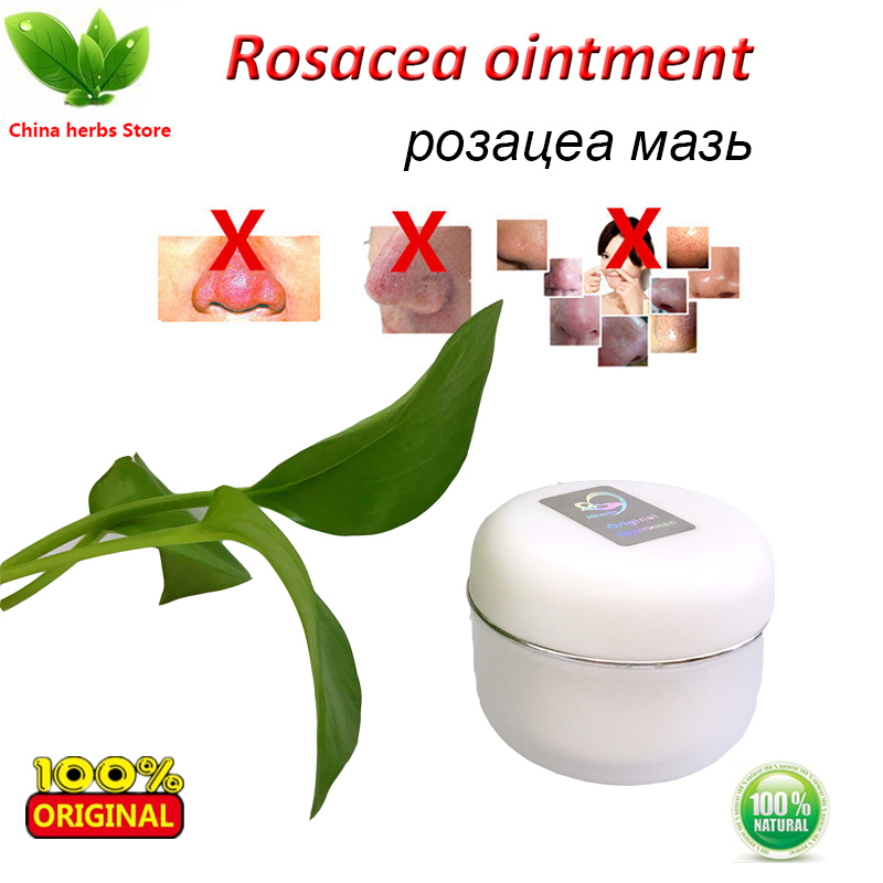 Acne Rosacea Age Spots Freckles removal Night cream Skin whitening Gel anti bacterial reduce pigmentation 2pcs rosacea ointment red nose ointment acne cream skin care chinese herbal anti acne and mite acne rosacea red nose