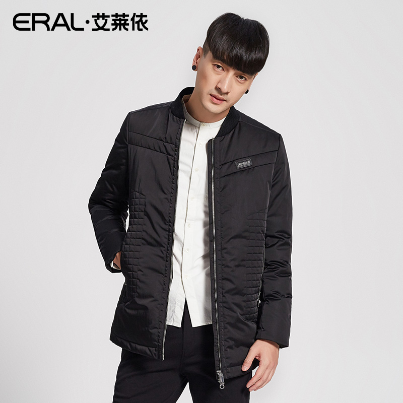 ERAL Mens Winter Down Coat Casual Solid Thermal Parka Short Down Jacket Female Plus Size ERAL20030-FDAB