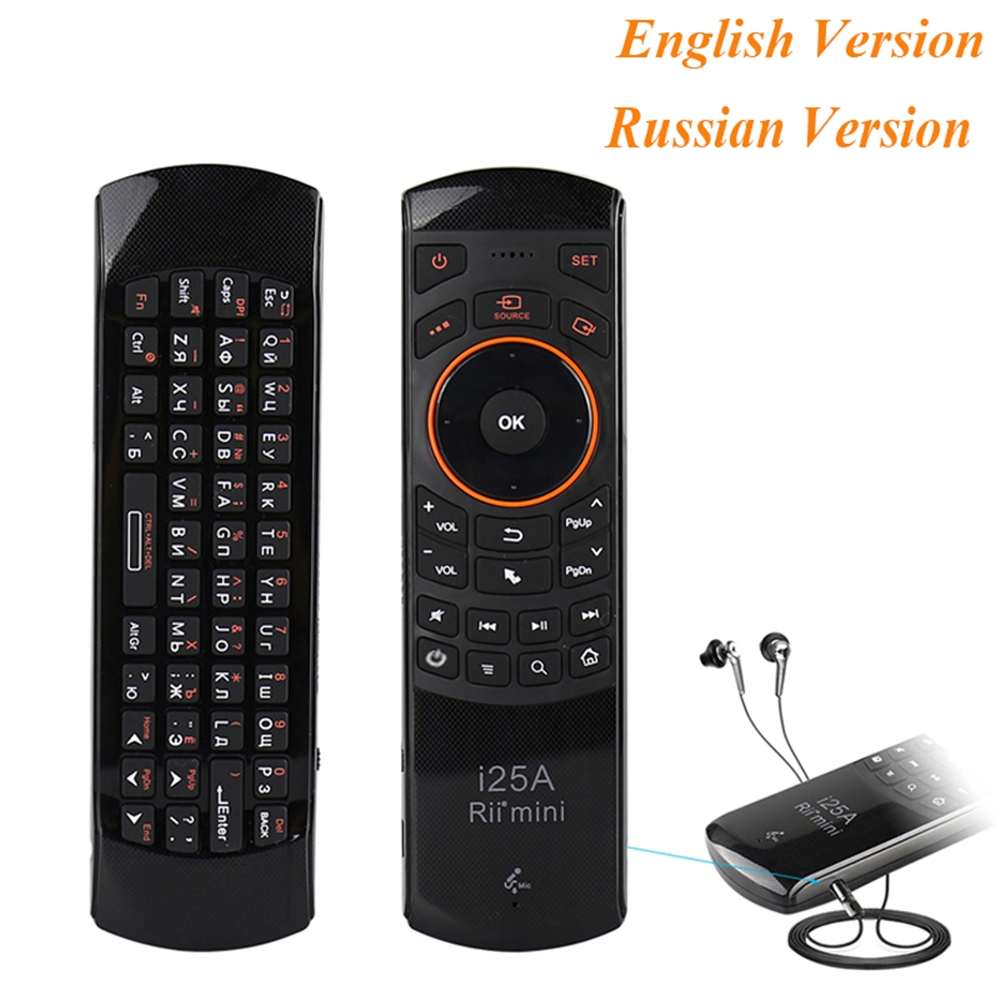 Rii I25A I25 2.4G Wireless Russian English Mini Keyboard Air Mouse IR Extender Learning Remote Control For Android Smart TV IPTV