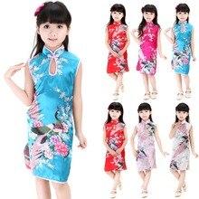 Горячая Распродажа, От 2 до 8 лет платье для маленьких девочек, традиционное приталенное платье без рукавов с павлином, Cheongsam, детская одежда ...