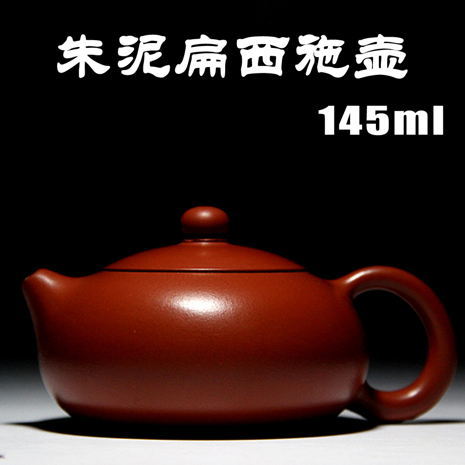 Yixing genuine famous Zisha teapot Flat xi Shi tea pot ore Zhu mud all handmade teapot special wholesale