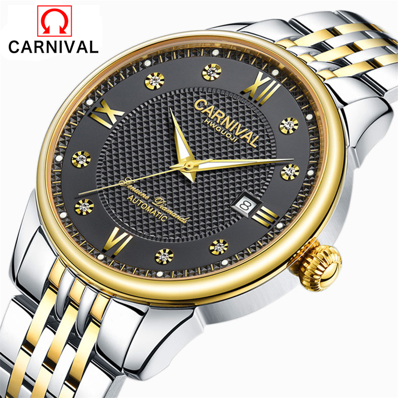 Mens Watches Top Brand Luxury Automatic Mechanical Watch Clock CARNIVAL 2017 New Series Auto Date Golden case relogio masculino forsining date month display rose golden case mens watches top brand luxury automatic watch clock men casual fashion clock watch