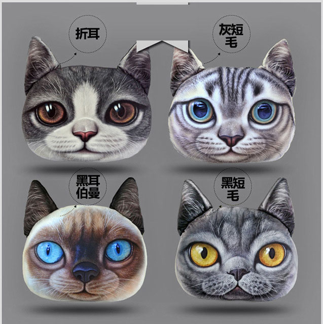 38x 48cm Super Big Personality 3D Cat Head Cute Car And Livingroom Sofa Cushion Office Nap Pillow With Core Festival Gift Items
