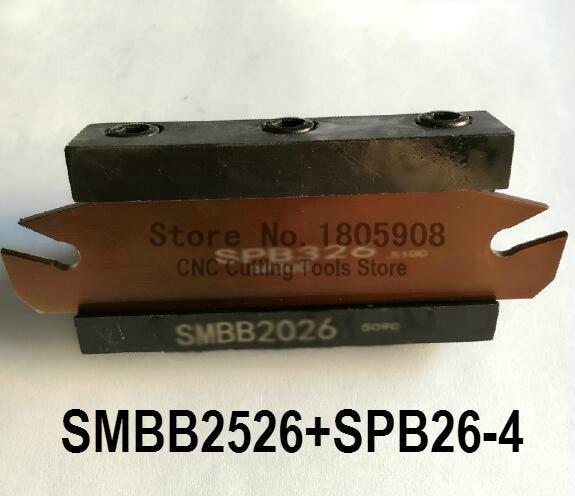 Free Shipping SPB26 4 NC cutter Blade and SMBB2526 CNC turret set Lathe Machine cutting Tool
