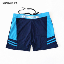 hot deal buy summer men's board shorts trunks new arrival beach shorts relaxed and comfortable plus size under water shorts a18033