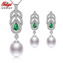 Peacock Feather Natural Pearl Jewelry Sets for Women Anniversary Gifts 8-9MM Freshwater Cubic Zirconia Set FEIGE