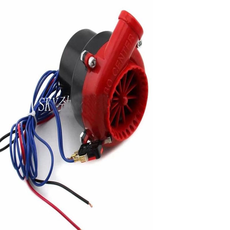 Falso coche Volcado Electrónico Turbo Blow Off BOV Válvula de Bocina de Sonido A