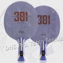 الأصلي جديد وصول DHS إعصار 301 Arylate تنس طاولة الكربون شفرة/بينغ بونغ بليد/مضرب ترابيزة تنس
