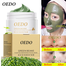 Face Cleansing Mung Bean Mud Peeling Acne Blackhead Treatment Mask Remover Contractive Pore Whitening Hydrating Care Creams Hot