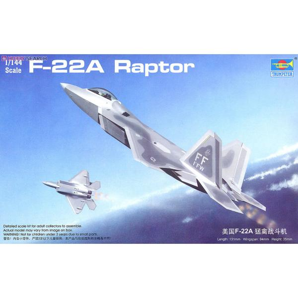 1:144 American F-22 Fighter Plastic Assemble USA Airplane Model Toy