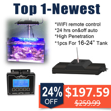 led light for marine aquarium coral reef tank programmable dimmable wifi remote grow light mounting kit