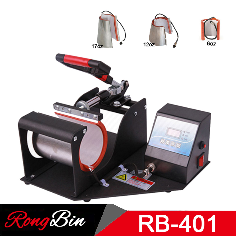 4 in 1 Mug Heat Press Machine Sublimation Mug Press Printing Machine Heat Press Printer for 6oz/11oz/12oz/17oz Mugs Cups