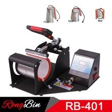 4 in 1 Mug Heat Press Machine Sublimation Mug Press Printing Machine Heat Press Printer for 6oz/11oz/12oz/17oz Mugs Cups