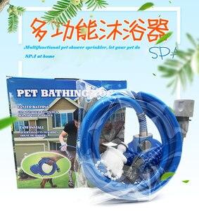 Pet Flower Sprinkler,Pet Bath Massage, Bath Conversion Head, Convenient Bath Artifact, Summer Great Favorite Bath