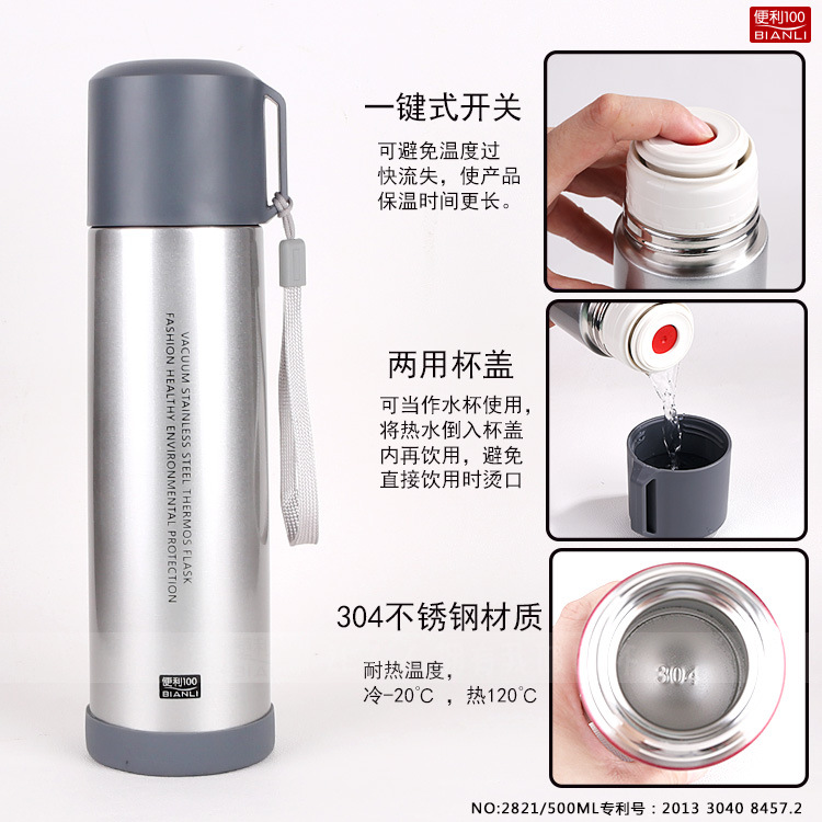 US $14 77 5% OFF|500ml best coffee thermos stainless thermos termos vacuum  thermocup for food containers sport yeti bottle my water bottle bootl-in