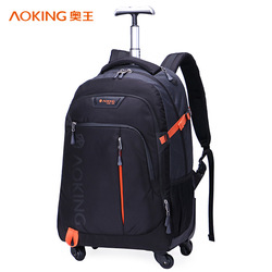 Men 'S Trolley Backpack Fashion High Quality Waterproof Large Capacity Travel Luggage Trolley Bag aoking Rod Shoulders Backpack