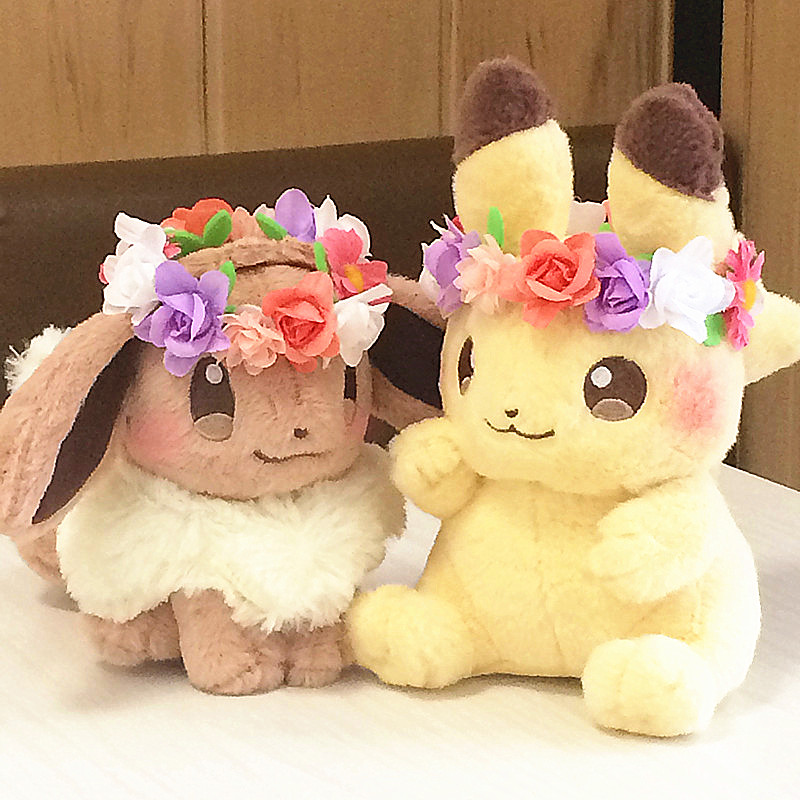 Pokemon Center Pikachu /& Eievui/'s Easter Eevee Plush Doll Stuffed Toy Limited