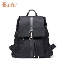 Laifu Девочек-Подростков Школьного Рюкзака дамы нейлоновая сумка Водонепроницаемый Японии в Корейском стиле Дизайн (черный, фиолетовый)