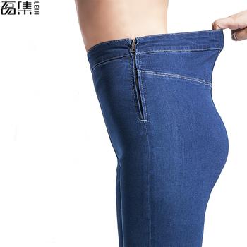 de5743ba8b1a0 2018 autumn Jeans Woman High Waist Plus Size Stretch full Length Skinny  Slim denim Pants for women 6XL - reviewforum review