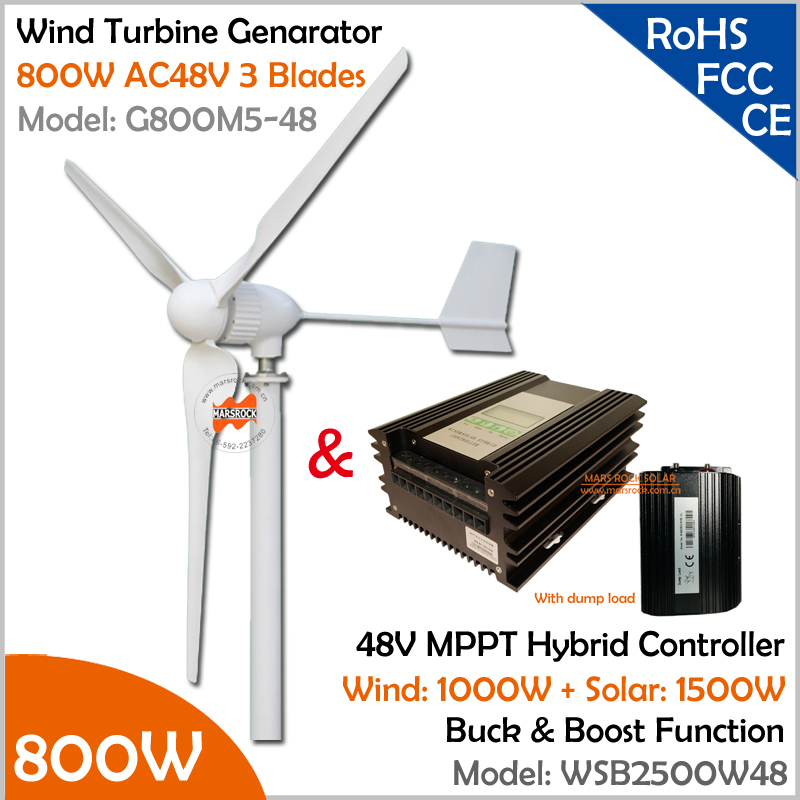 3 Blades 800W 48V Wind Turbine Generator with Buck and Boost Function 2500W 48V Wind Solar Hybrid MPPT Controller free shipping 600w wind grid tie inverter with lcd data for 12v 24v ac wind turbine 90 260vac no need controller and battery