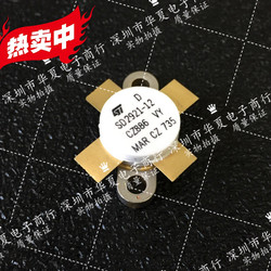SD2921-12  RF tube High Frequency tube Power amplification module