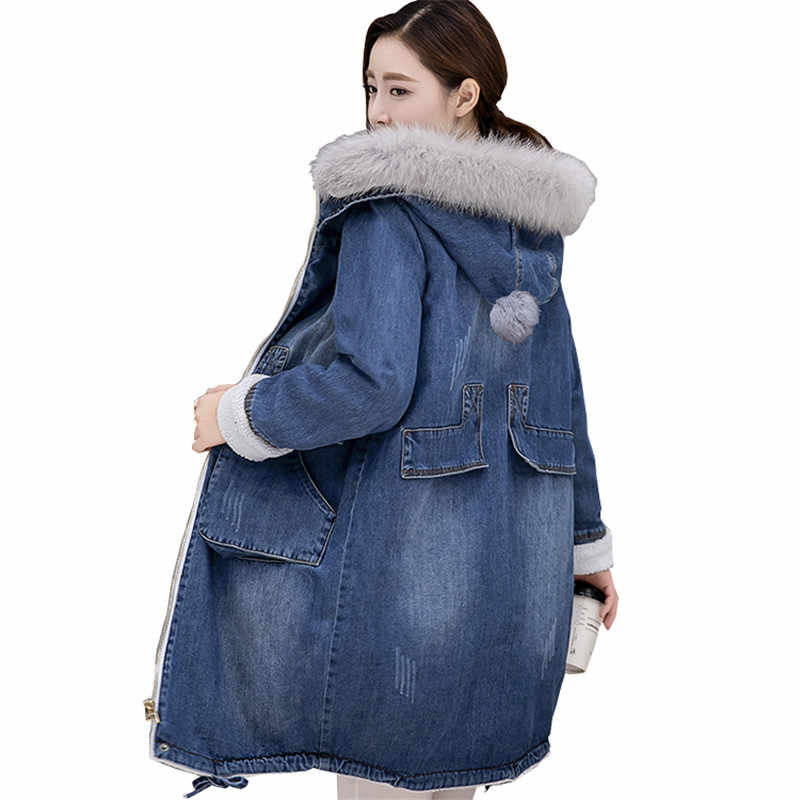 冬の女性のデニムコットンジャケット 2018 新大型サイズ中長期プラスベルベット女性の上着厚い毛皮の襟の女性パーカー Cw245