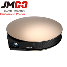 JmGO G3 Pro Led Proyector Full HD 1080 P Mini Proyector Android Apoyo 4 K 300 pulgadas de Alta Fidelidad Bluetooth WIFI USB HDMI Proyector