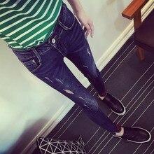 2017 New Women's Slanting Pocket Washed Jeans Leggings Pencil Pants Elastic Denim Leggings Skinny Jeans  Women Trousers