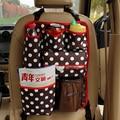 High Quality Polka Dot Car Organizer Back Seat Multi Pocket Storage Box Hanging Thermal Bag for Baby Kids Children - Coffee