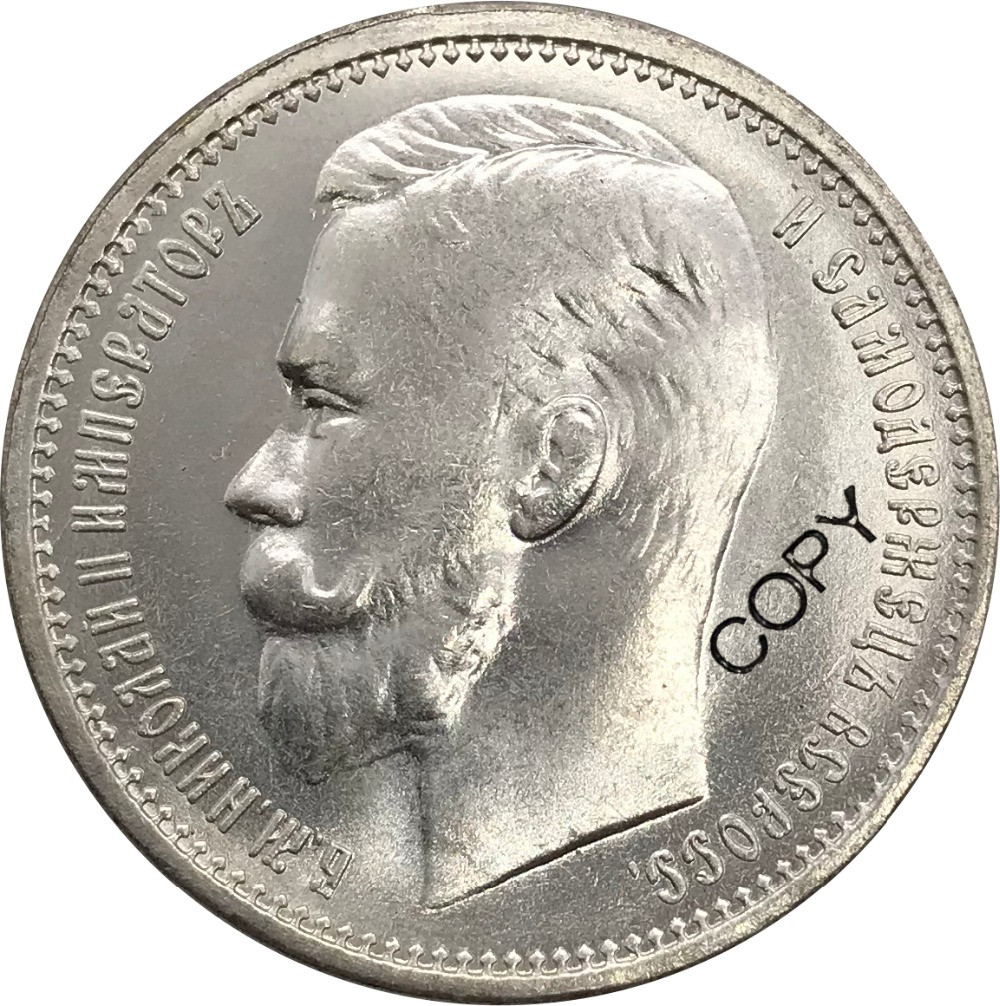 Russia Empire 1 One Ruble Nikolai II 1895 Plated Silver Copy Coin Commemorative COINS|Non-currency Coins| - AliExpress