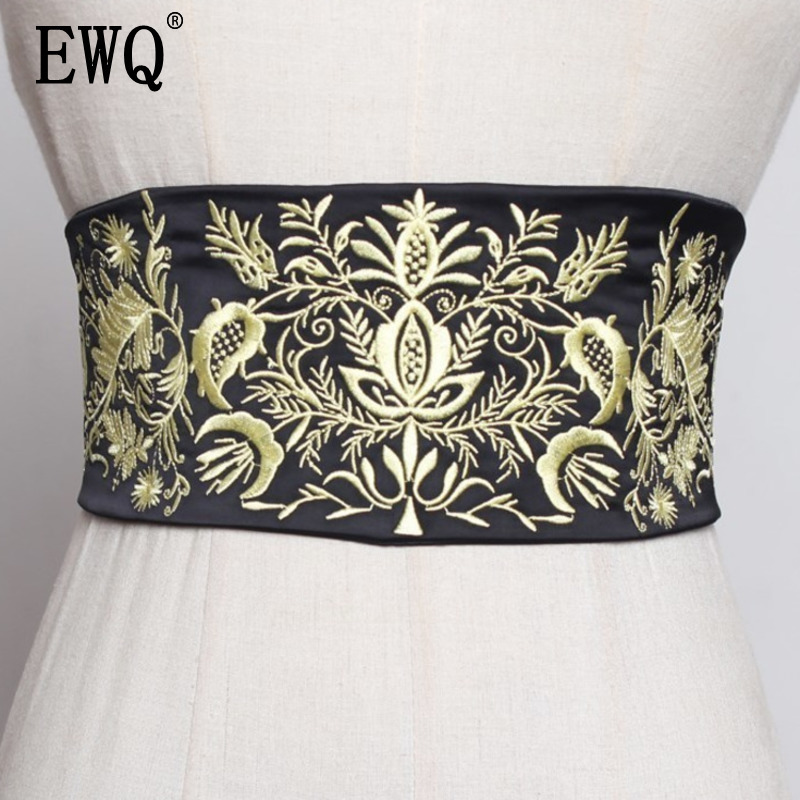 [EWQ] Summer New Retro Women's Back Snow Embroidered Girdle  Novelty Belt Strap Elastic Waist And Versatile Girdle 4 Color QJ051