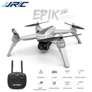 JJRC X5 GPS Brushless Motor RC
