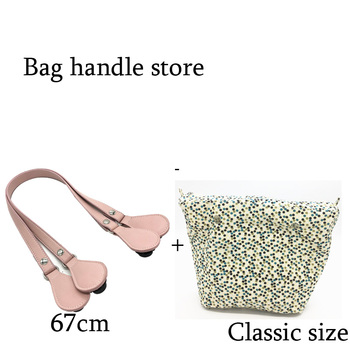 one 1 set classic size accessaries handle and insert inner bag for obag
