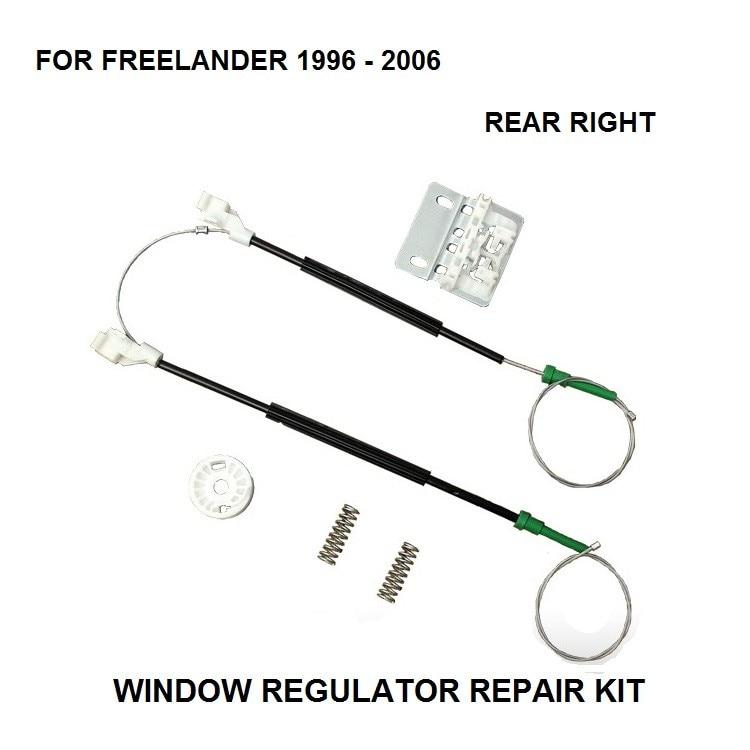 FOR LAND ROVER FREELANDER ELECTRIC WINDOW REGULATOR REPAIR