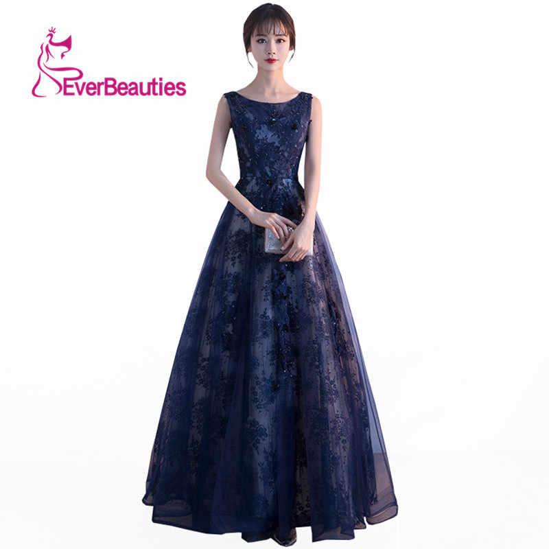 Вечернее платье длинная аппликация совок бисером без рукавов длиной до пола Vestidos Вечерние платья vestido de festa Longo