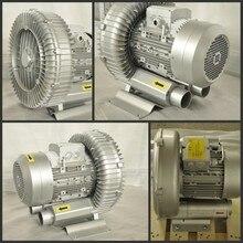 2HP 220 В воздуходувка кольцо вентилятор однофазный