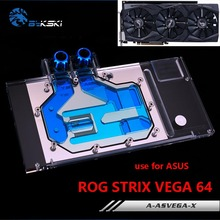BYKSKI Full Cover Graphics Card Block use for ASUS ROG STRIX VEGA 64 GAMING Copper Radiator Block use for Video Card RGB Light