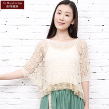 2016 Hot Selling New Summer Fashion Women's Shrug Brand Short Sleeve Hollow Loose Cardigan Lady's Clothing Cover-up Stitch 5002