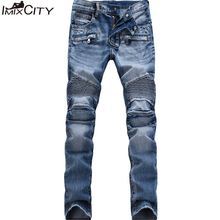 IMIXCITY Men Fashion Casual Stretch Jeans with Pin-tuck Washed Slim Fit Tapered Leg Biker Jeans Slim Fit Brand Designer