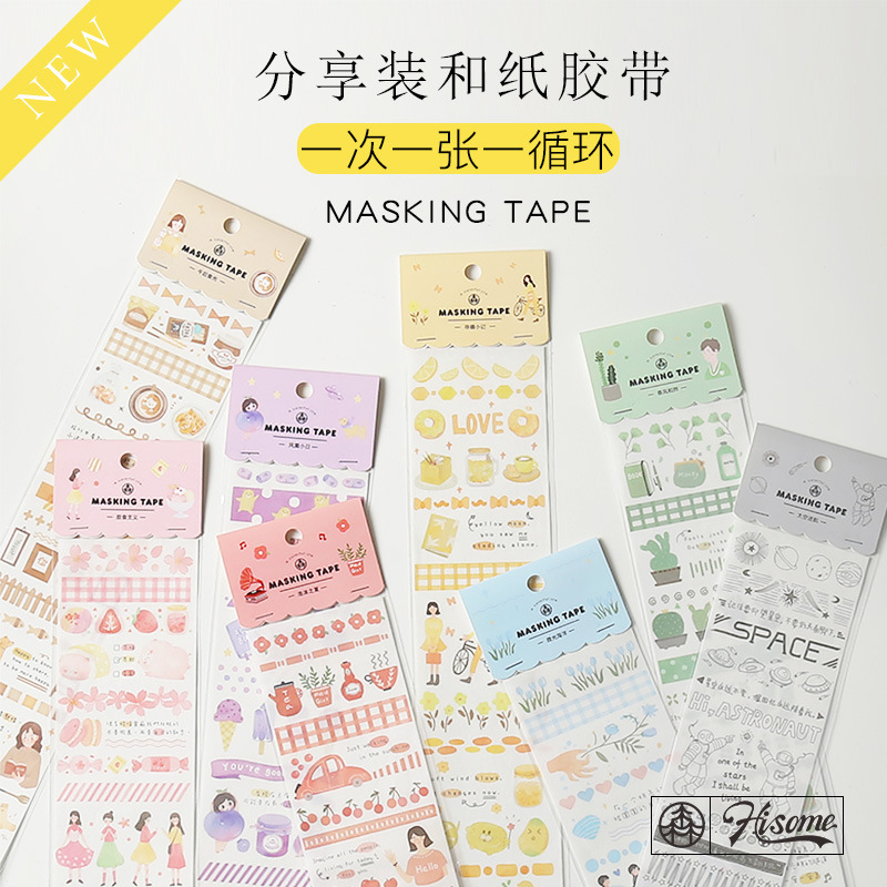 Kawaii Daily Life Small Article Series Washi Masking Tape Stickers Scrapbooking Stationery Decorative Long Strip Of Tape