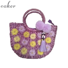 Caker Brand 2018 Women Straw Handbag Large Big Bag Beaded Flower Cartoon Tassel Handbags Purple Contrast Color Half-Moon Bags