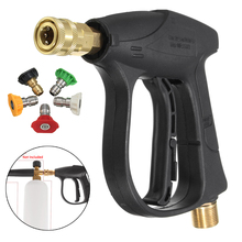 Auzan 200 BAR/3000 PSI High Pressure Washer Water-Gun Car Cleaner with 5 Color Water Nozzles Tip kit