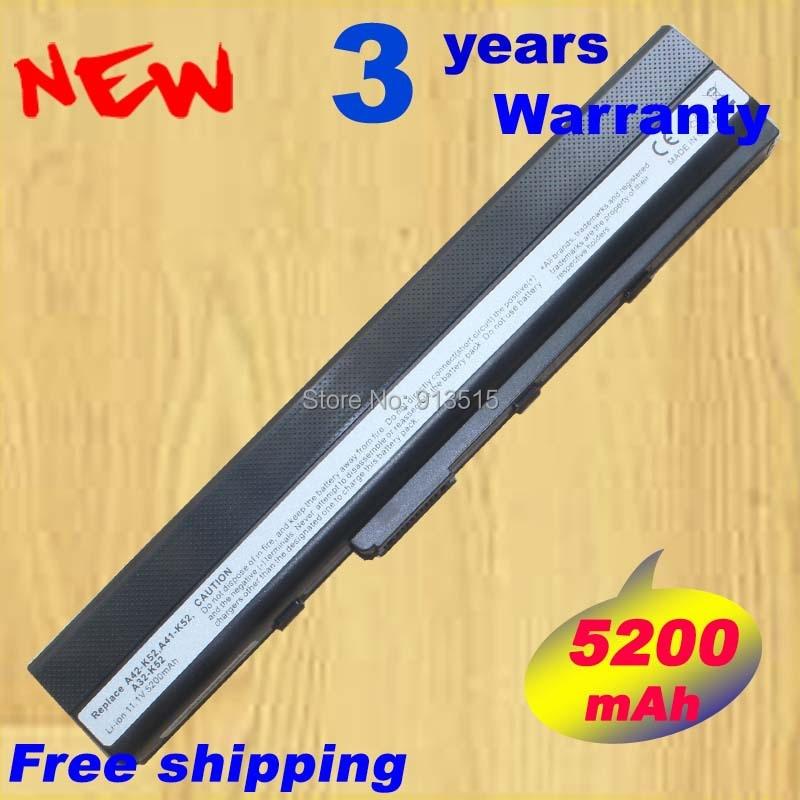 Аккумулятор для ноутбука ASUS A42J K42F K52JB X42D X52DE X52DR X42JR K42N A40