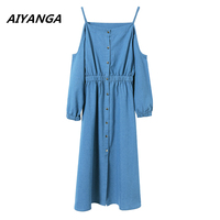 High Quality Denim Dress For Women Off Shoulder Strapless Long Sleeve Elastic Waist Slim Medium Long