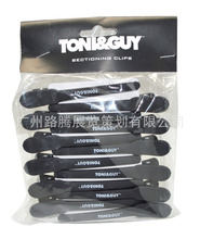 Free Shipping Professional carbon hair clips 12 pcs per set, hair sectioning clip TG-08 Hair cutting Clip wholesale