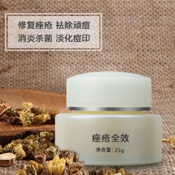 Creciendo Crema Para La Piel Del Retiro Del Acné Crema 25g Medicina china Acné Remover Cream Envío Gratis