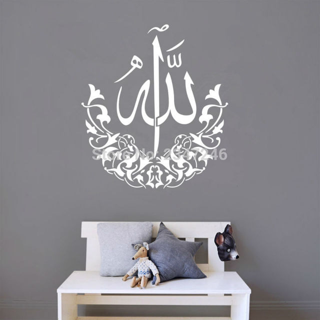 US $4 99 |Arabic Allah Art Calligraphy Removable Vinyl Wall Quote Decals  Islamic Prophet Mohammad Design Home Decor-in Wall Stickers from Home &